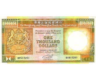 Một tờ 1.000 HKD do HSBC phát hành.
