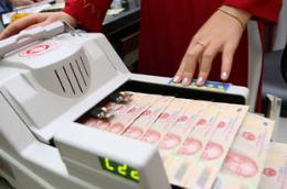 Theo số liệu của Ngân hàng Nhà nước, đến 30/10/2009, tổng phương tiện thanh toán đã tăng 23,99%, tín dụng tăng trưởng 33,29% so với cuối năm 2008.