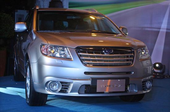 Subaru Tribeca có giá hơn 2 tỷ đồng tại Việt Nam - Ảnh: Cường Vũ.