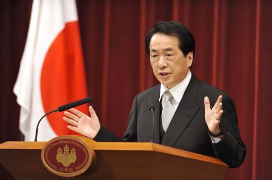 Thủ tướng mới của Nhật Bản, ông Naoto Kan - Ảnh: Getty.