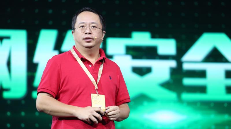Tỷ phú Zhou Hongyi hiện sở hữu tài sản 14,1 tỷ USD - Ảnh: Bloomberg.