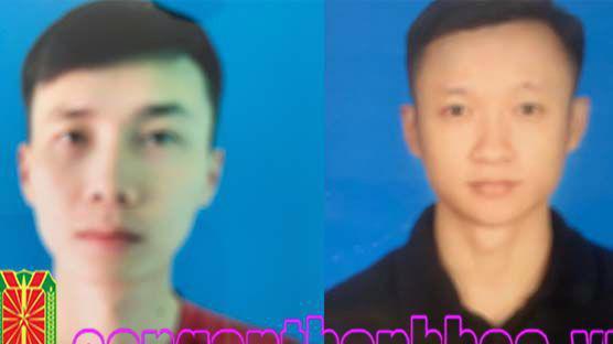 Hai đối tượng Lý Quang Huy và Lê Hồng Cường.