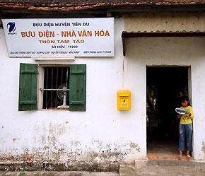 Với mô hình mới, sẽ không còn các bưu điện thành phố, thị xã trực thuộc tỉnh - Ảnh: Việt Tuấn.