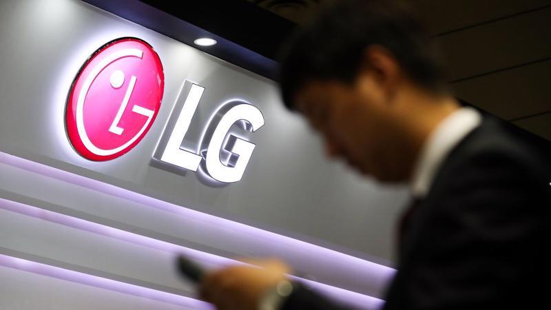 Lợi nhuận của LG có thể thấp hơn 5 lần so với dự báo của các nhà phân tích