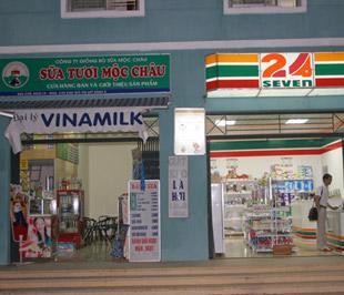 Bộ Công Thương dự tính phối hợp với các nhà phân phối lớn tổ chức tuần lễ hoặc ngày tiêu dùng hàng Việt Nam - Ảnh: Việt Tuấn.
