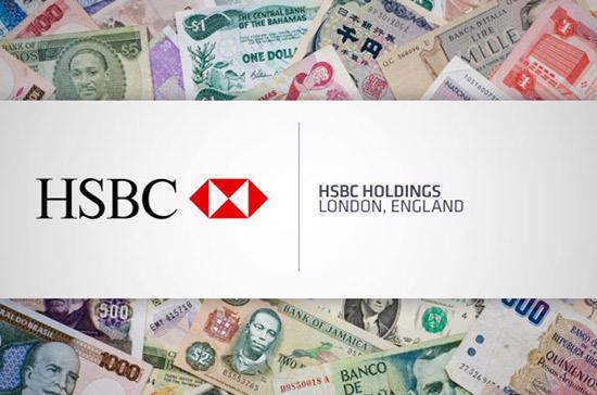 HSBC Holdings đứng ở vị trí 19 trong xếp hạng chung.