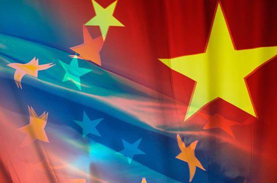 Trung Quốc có thể sẽ đầu tư vào Quỹ Bình ổn Tài chính châu Âu.