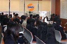 Sàn giao dịch chứng khoán của SHS.