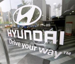 Thị phần của Hyundai tại thị trường xe hơi Mỹ đã tăng lên mức 4% trong năm nay, từ mức 3% trong năm ngoái, một sự chuyển biến tích cực nếu xét tới doanh số của toàn ngành công nghiệp ôtô Mỹ lao dốc - Ảnh: Getty.