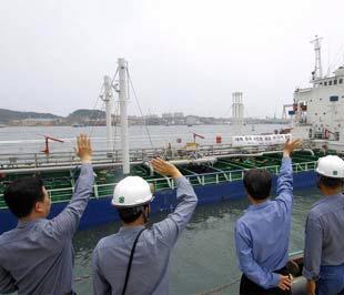 Một con tàu chở dầu của Hàn Quốc.
