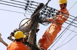 Nhu cầu tiêu thụ điện trung bình ngày trong tháng 3 có thể đạt mức 260 - 265 triệu kWh, ngày cao nhất có thể đến trên 277 triệu kWh, thậm chí hơn.