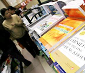 Theo một nhà đầu tư lâu năm, có rất nhiều sách chứng khoán nhưng để tìm một cuốn sách dễ đọc, dễ hiểu không phải là dễ.