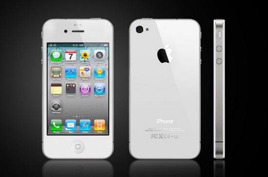 iPhone 4 có giá 199 USD với phiên bản 16GB - Ảnh: Cnet.