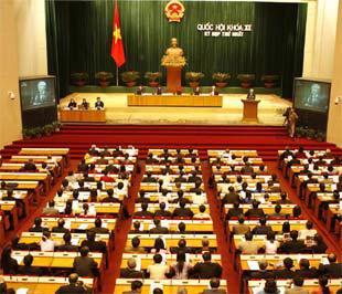 Một phiên họp tại kỳ họp thứ nhất, Quốc hội khóa 12.