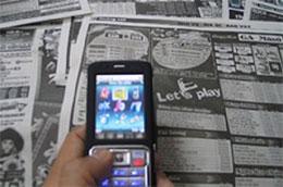Khi các CP hoạt động khó khăn thì ngành dịch vụ nội dung cho di động còn lâu mới phát triển.