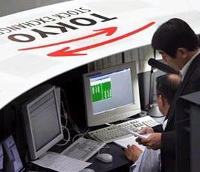 Sàn Tokyo là sở giao dịch chứng khoán lớn thứ 2 thế giới và lớn nhất tại châu Á.