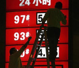 Lạm phát tại Trung Quốc hiện ở mức 8,5%, cao nhất trong vòng 12 năm trở lại đây - Ảnh: The Economist.