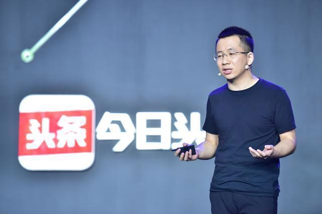 Zhang Yiming, nhà sáng lập Toutiao.<br>