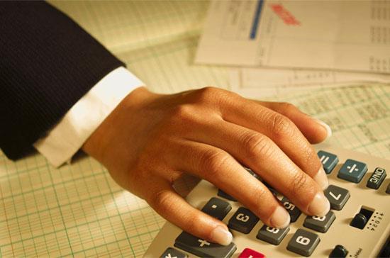 """""""Mức tính thuế cũng như mức giảm trừ gia cảnh cho người trong diện chịu thuế ở thời điểm 2006 thấp hơn nhiều so với giá cả hiện nay""""."""