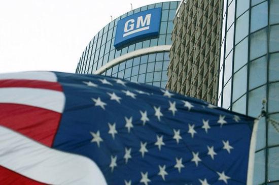 """Tại thị trường """"sân nhà"""" là Mỹ, hãng GM đang dần lấy lại được thiện cảm của người tiêu dùng sau thời kỳ phá sản."""