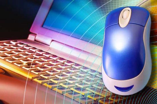 Mỹ muốn khống chế Internet toàn cầu - Ảnh: KYPost.