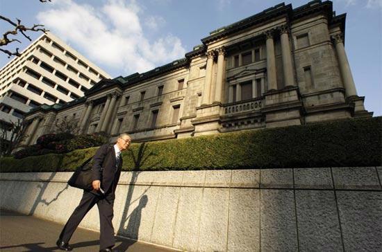 BOJ sẽ tiếp tục duy trì chính sách tiền tệ nới lỏng để hỗ trợ các hoạt động của nền kinh tế, và sẵn sàng áp dụng các biện pháp cần thiết để đảm bảo ổn định thị trường tài chính - Ảnh: Reuters.