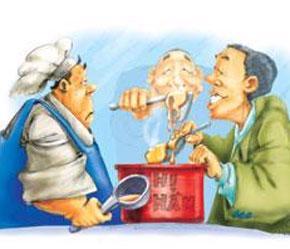 Hoạt động ngân hàng hiện đang có sự cạnh tranh quyết liệt về thị phần, mạng lưới, nhân sự, công nghệ...