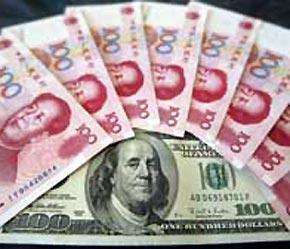 Đồng Nhân dân tệ dường như được Chính phủ Trung Quốc chủ động điều chỉnh tăng giá.