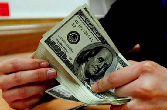 Trung Quốc chưa phải là chủ nợ lớn nhất của Mỹ - Ảnh: Getty.