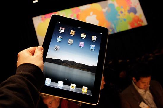Đây là vụ rò rỉ thông tin tồi tệ nhất từ trước tới nay của Apple.
