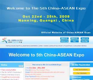 Độc giả có thể vào website http://eng.caexpo.org để có thêm thông tin về hội chợ.