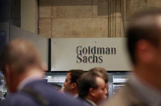 Ngay cả ngân hàng có mức lợi nhuận cao nhất Phố Wall là Goldman Sachs cũng đang muốn thu hẹp quy mô.