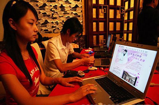 Số người dùng Internet tại Trung Quốc đã đạt 513 triệu người tính tới cuối tháng 12/2011.