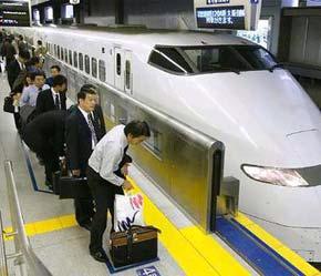 Một ga metro tại thủ đô Tokyo (Nhật).