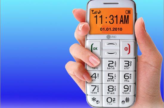 Mẫu dế dành cho người già và trẻ nhỏ, iNo Mobile CP10.