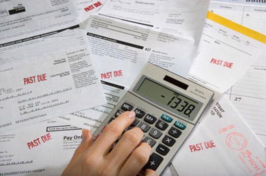Theo Cục Quản lý nợ và tài chính đối ngoại, tính đến 31/12/2009, nợ công so với GDP chiếm 52,6%.