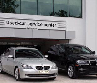 Trung tâm dịch vụ xe cũ của Euro Auto.