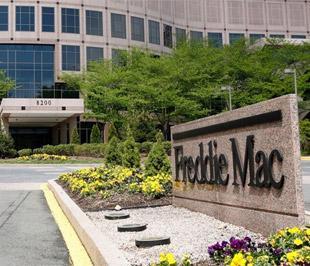 Chính phủ Mỹ đã phải chi 92 tỷ USD để cứu Fannie và Freddie - Ảnh: Getty Images.