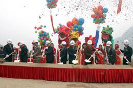 Lễ khởi công nhà máy thủy điện Bá Thước 1 và 2.