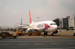 Indochina Airlines hiện không còn chiếc máy bay nào.