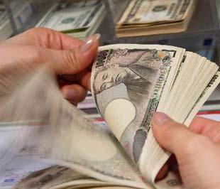 Cuối ngày hôm qua, Ngân hàng Trung ương Nhật Bản (BoJ) đã công bố một kế hoạch lớn để giải quyết tình trạng thắt chặt tín dụng đối các ngân hàng và doanh nghiệp nước này.
