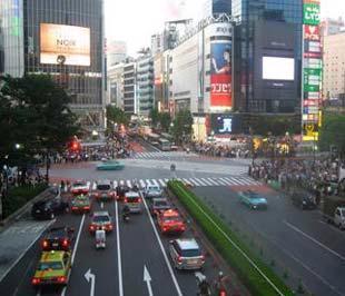Nhật Bản là nền kinh tế lớn thứ hai thế giới.