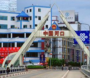 Lào Cai là cửa khẩu giao thương giữa Việt Nam và tỉnh Vân Nam Trung Quốc.