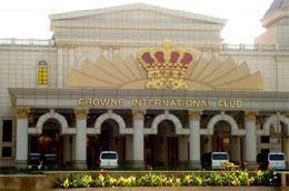 """Chủ đầu tư đã gỡ bỏ dòng chữ """"Crown Casino"""" từ tháng 2/2010 và hiện đang sử dụng cụm từ """"Crown International Club""""."""