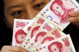 Một số chuyên gia lo ngại về khả năng gia tăng nợ xấu của các ngân hàng Trung Quốc trong thời gian tới.