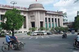 Lần điều chỉnh gần nhất, ngày 25/11/2009, Ngân hàng Nhà nước tăng lãi suất cơ bản bằng đồng Việt Nam từ 7% lên mức 8%/năm, áp dụng từ ngày 1/12 (sau 10 tháng liên tiếp giữ ở mức 7%/năm kể từ tháng 2/2009).