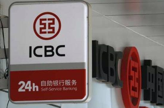 Ngân hàng Công Thương Trung Quốc đứng thứ 6 trong top 10.