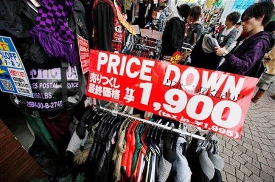 ADB cho biết, các nền kinh tế đang phát triển châu Á sẽ đạt mức tăng trưởng 4,5% năm 2009 và mức tăng trưởng năm 2010 khoảng 6,6% - Ảnh: AP.