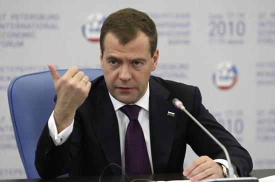 Tổng thống Nga Dmitry Medvedev phát biểu tại PIEF hôm 18/6 - Ảnh: Reuters.