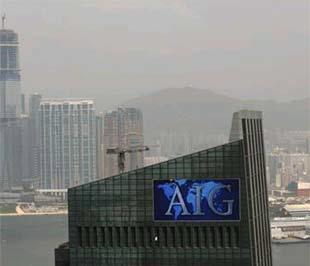 """""""Thời gian qua, AIG được biết đến là tập đoàn bảo hiểm số 1 ở châu Á. Trong điều kiện hiện nay, với sự phá sản của AIG, chúng tôi nghĩ rằng ngoài thị trường Nhật Bản, MSIG sẽ vươn lên trở thành tập đoàn số 1 ở châu Á."""""""